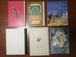 Детские книги 10 штук, фото №3