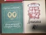 Детские книги 10 штук, фото №10