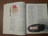 Живые страницы 1977, фото №5