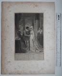 """Старинная гравюра. Шекспир. """"Венецианский купец"""". 1803 год. (42 на 32 см.). Оригинал. фото 5"""