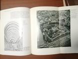 Градостроительство мира 2 тома, фото №6