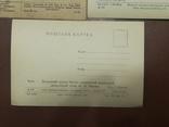 Поштовие карточки лот2, фото №8