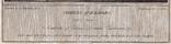 "Старинная гравюра. Шекспир. ""Комедия ошибок"", акт IV. 1803 год. (42 на 32 см.). Оригинал. фото 4"