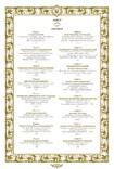 Книга каталог «Гроші України» / «Деньги Украины» лимитированное коллекционное издание НБУ, фото №4