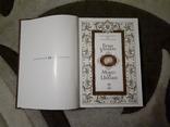 Книга каталог «Гроші України» / «Деньги Украины» лимитированное коллекционное издание НБУ, фото №5