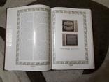 Книга каталог «Гроші України» / «Деньги Украины» лимитированное коллекционное издание НБУ, фото №9