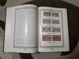 Книга каталог «Гроші України» / «Деньги Украины» лимитированное коллекционное издание НБУ, фото №10