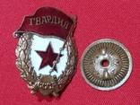 Гвардия ., фото №2