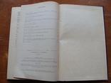 Нумизматика и Эпиграфика ХII (72), фото №12