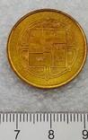Непал 1 рупия 1994-1995 гг., фото №3
