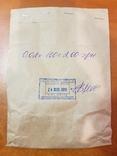 2 копейки в банковском пакете УкргазБанк 100 монет