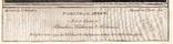 """Старинная гравюра. Шекспир. """"Укрощение строптивой"""". 1803 год. (42 на 32 см.). Оригинал. фото 4"""