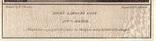 """Старинная гравюра. Шекспир. """"Бесплодные усилия любви"""". 1803 год. (42 на 32 см.). Оригинал. фото 4"""