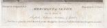 """Старинная гравюра. Шекспир. """"Венецианский купец"""". 1803 год. (42 на 32 см.). Оригинал. фото 4"""