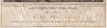 """Старинная гравюра. Шекспир. """"Всё хорошо, что хорошо кончается"""". 1803 год. (42 на 32 см.). фото 4"""