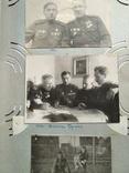 Фотоальбом генерала Калиновича и его семьи (с 1926 года до1977), фото №7