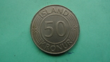 50 кронур 1980 год. Исландия., фото №2