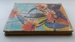 Аранжировка цветов 1988г. Киев, фото №9