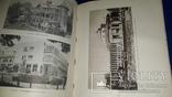 1951 Курорты СССР 30х22.5 см., фото №2