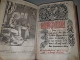 1716 Священное Евангелие - 32х21 см, фото №8