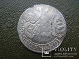 Шестак 1661 год ТТ, фото №3