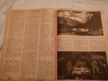 1935 Слёт бодрости и силы туризм, фото №4