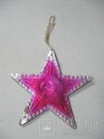 Елочная игрушка картон Звезда Агитация, фото №6