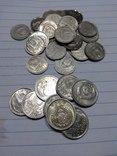 10,15 копеек 1976,77,78 года из мешка,в штемпеле.34 штуки., фото №6
