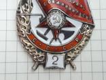 Орден Красного Знамени - 2 #  11 785, фото №6