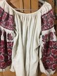 Вышиванка, платье и рушник 50 - 60 годов, фото №7