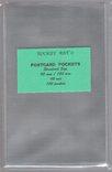 Холдеры для дореволюционных открыток. Для бон, пр. 100 штук, фото №2