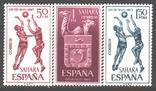 Испанская Сахара. 1965. Герб, воллейбол **., фото №2