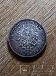 Пруссия 5 марок 1888 г., фото №3