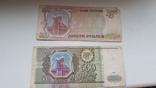 500 и 200 рублей 1993 год, фото №2