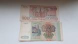 500 и 200 рублей 1993 год, фото №3