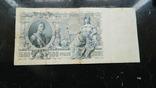 500 рублей 1912, фото №3