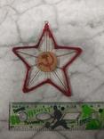 Звезда, фото №4