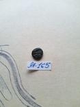 Плуг.Колос.Бичок.Маленька монета.Пантикапей., фото №3