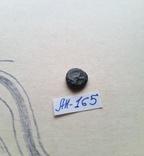 Плуг.Колос.Бичок.Маленька монета.Пантикапей., фото №2