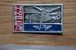 """Нагрудный значок СССР """"Нюрбинский 270-й летный отряд Якутского УГА"""" 1972 год, фото №2"""