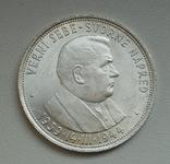 """Словакия 50 крон 1944 """"Словацкая республика"""", серебро, фото №2"""