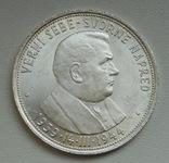 """Словакия 50 крон 1944 """"Словацкая республика"""", серебро, фото №3"""