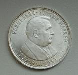"""Словакия 50 крон 1944 """"Словацкая республика"""", серебро, фото №5"""