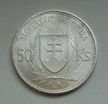 """Словакия 50 крон 1944 """"Словацкая республика"""", серебро, фото №6"""