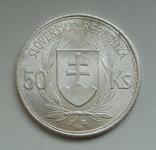 """Словакия 50 крон 1944 """"Словацкая республика"""", серебро, фото №7"""