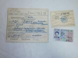 1963 Личная карточка водителя Шофер-профессионал+ Талон+права на шесть категорий, фото №2