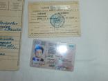 1963 Личная карточка водителя Шофер-профессионал+ Талон+права на шесть категорий, фото №4