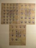 Альбом-каталог для разменных монет Веймарской Республики 1919-1938гг, фото №3