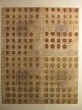 Альбом-каталог для разменных монет Веймарской Республики 1919-1938гг, фото №4
