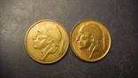 50 сантимів Бельгія 1998 (два різновиди), фото №3